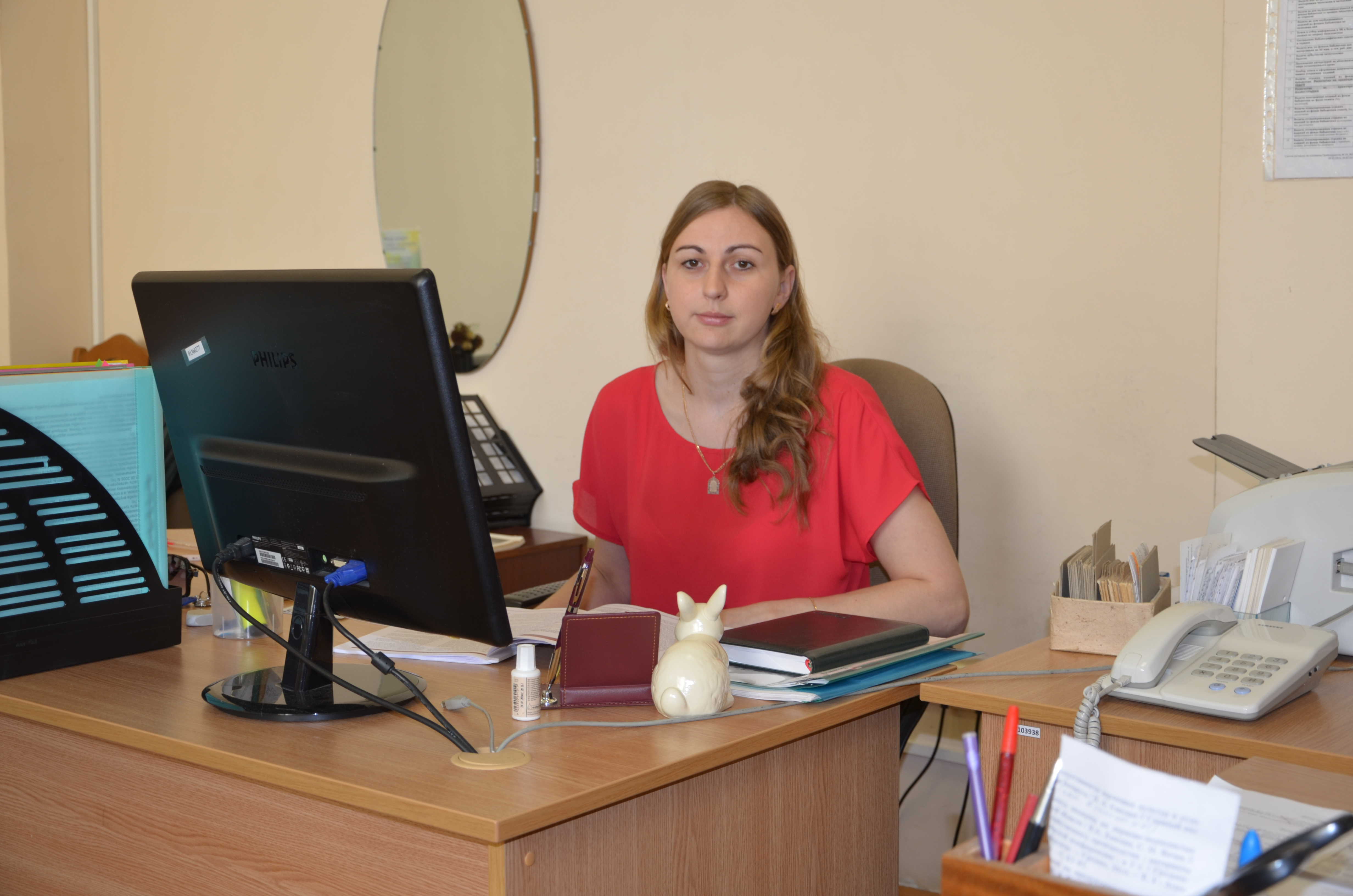Лавринович Татьяна Сергеевна Заведующий информационно-библиографическим отделом